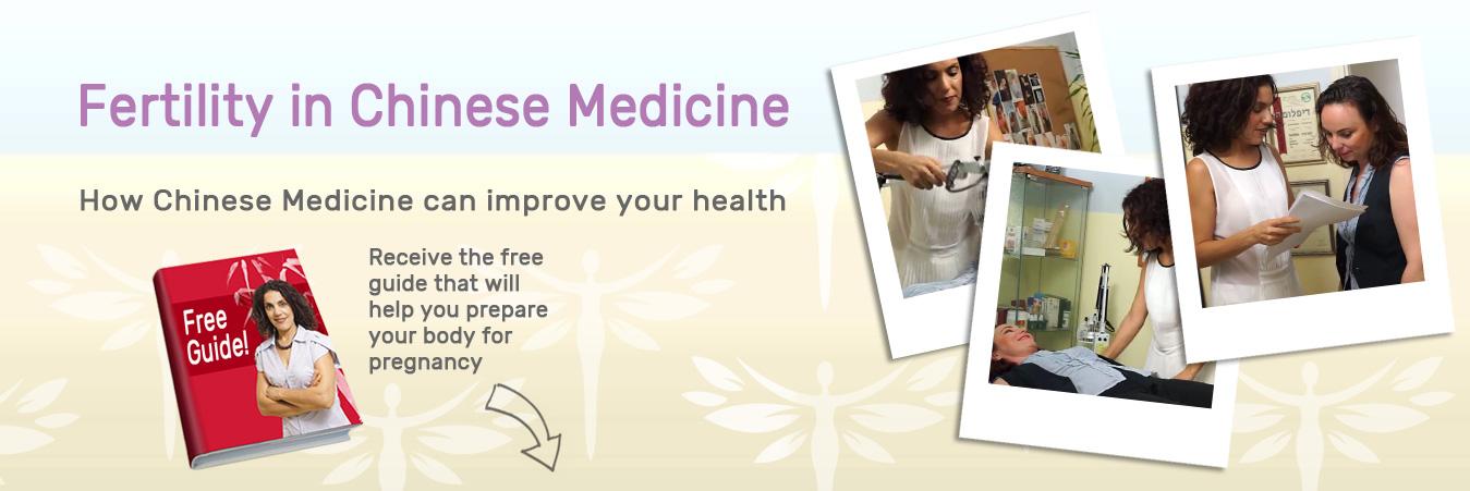 Thin endometrium – Maoz Marpe Clinic – Fertility in Chinese